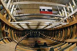 Яхта «Св. Петр» (осень 2008 г.)