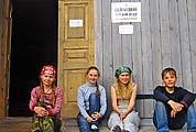 Юные помощники Соловецкого морского музея